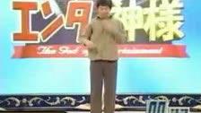Como se quita la ropa un chino