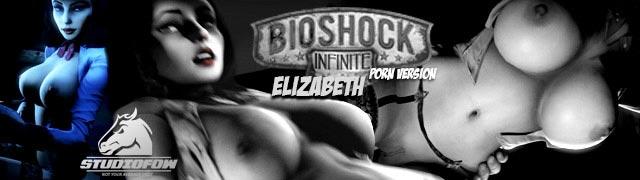Versione XXX del video gioco BioShock creato da StudioFOW